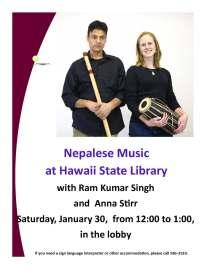 nepalese-music-1-30-16-3