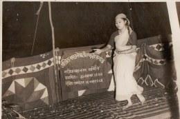 Anita Gurung performs for the Akhil Bharat Nepal Ekata Samaj, Gaziyabad Nagar Samiti, 1984