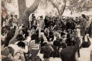 Rally in Delhi for equal treatment of Nepali speakers in India, 1982.