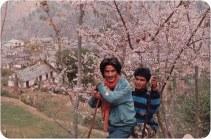 Khusiram Pakhrin, Suman Gajmer. Rolpa Libang, 1992.