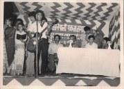 Chitwan Cultural Family, 1982, Gorakhpur. Tara Bhujel, Maya Thakuri, Khusiram Pakhrin.
