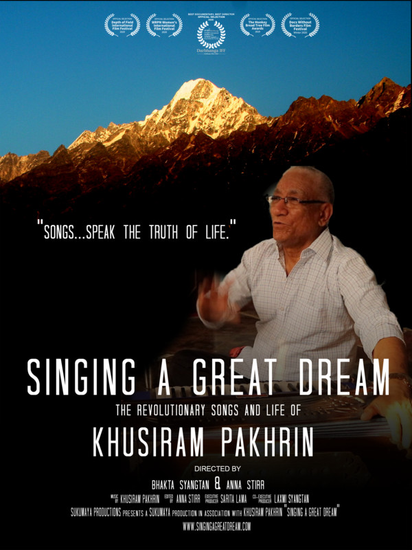 Poster for documentary film Singing A Great Dream